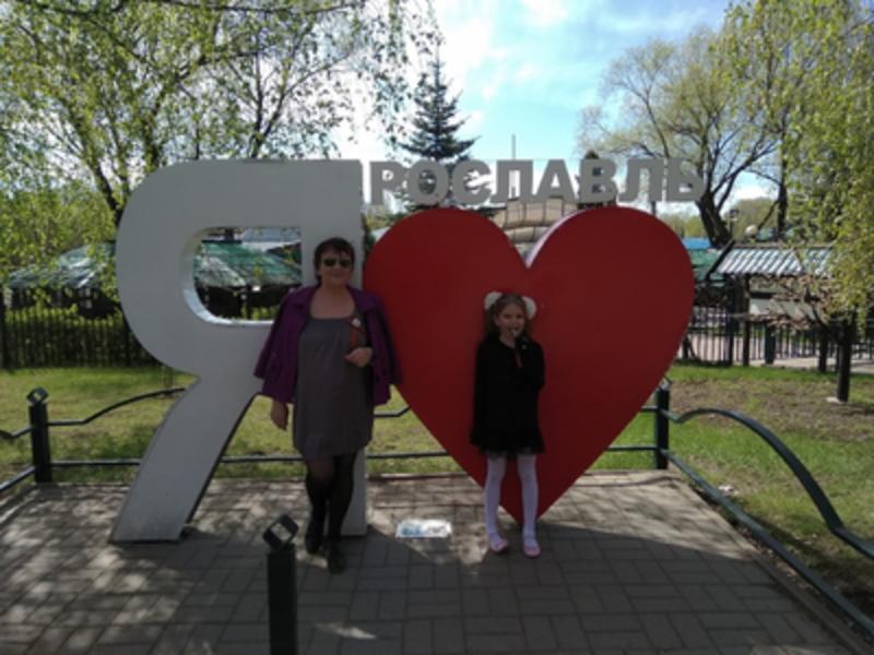 знакомства в ярославле без регистрации с телефоном бесплатно с фото